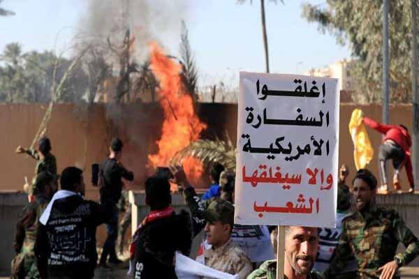 شلیک گاز اشک آور از سوی آمریکاییها به سوی تظاهرات کنندگان عراقی