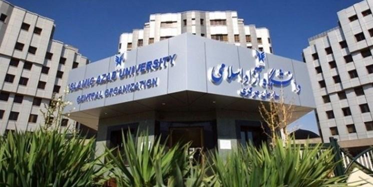 حضور کارکنان دانشگاه آزاد از شنبه به صورت شیفت بندی و دورکار خواهد بود