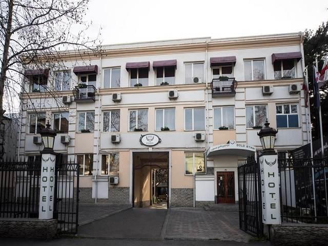 هتل گلد استار تفلیس و عکس و رزرو