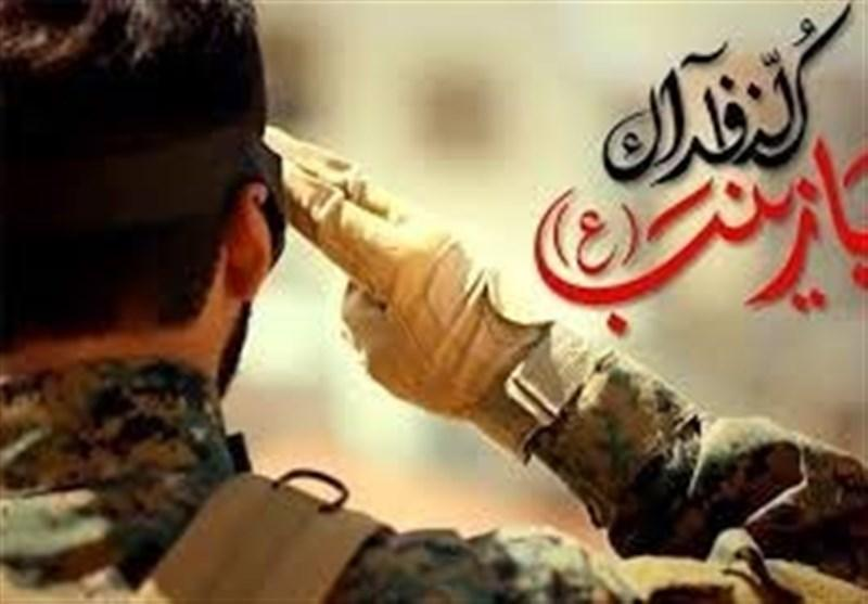 عکس، سفره هفت سین مدافعان حرم در خان طومان
