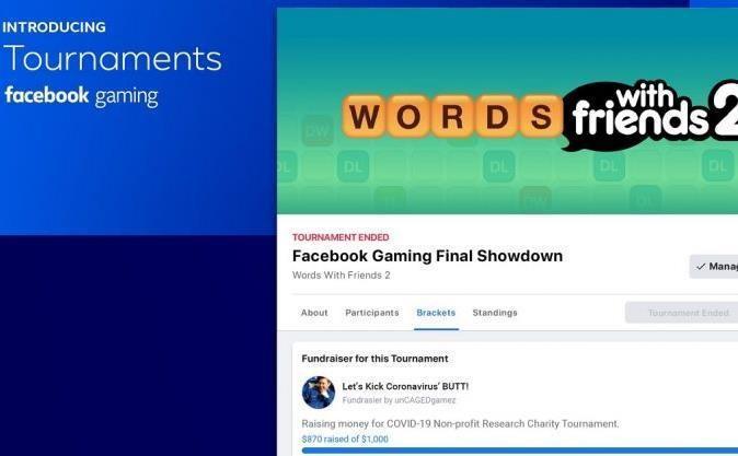 فیسبوک بخش ویژه بازی های رایانه ای راه اندازی می نماید