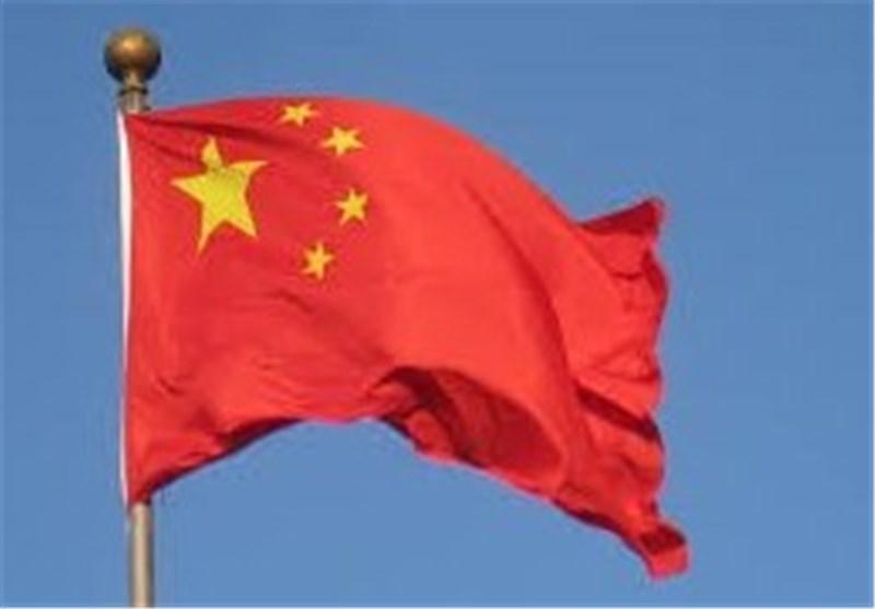چین: استرالیا از آمریکا در انتقاد علیه پکن تقلید می کند