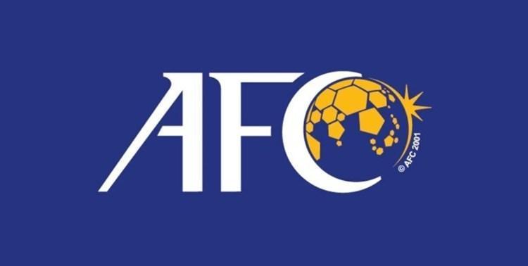 AFC خطاب به اعضا: زمان آغاز لیگ هایتان را تعیین کنید