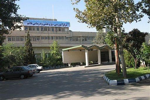 خبرنگاران تعداد بیماران کرونایی بیمارستان قائم (عج) مشهد به کمترین حد خود رسید