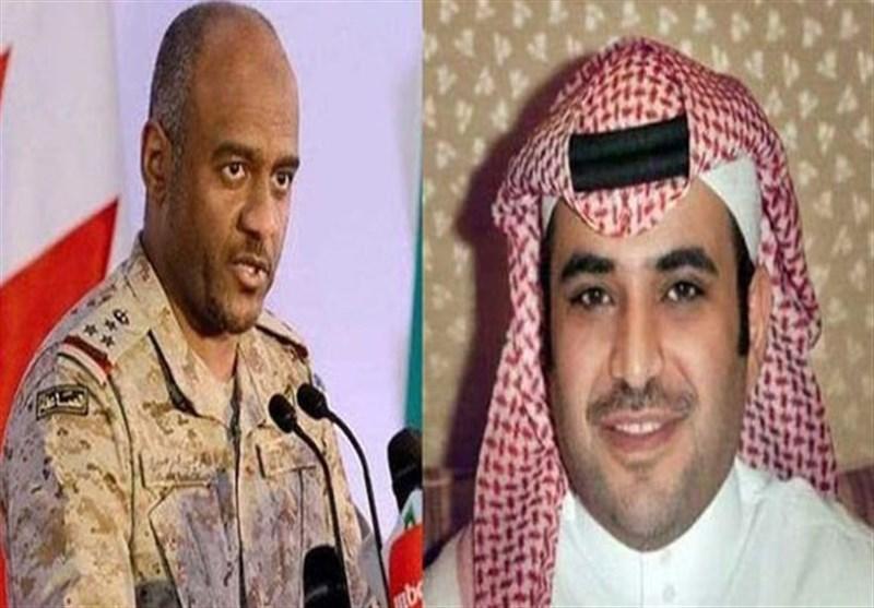 عربستان، سعود القحطانی و احمد العسیری کجا پنهان هستند؟