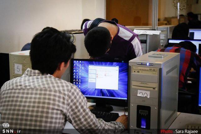 امتحانات دانشکده پیراپزشکی شهید صدوقی مجازی برگزار می گردد