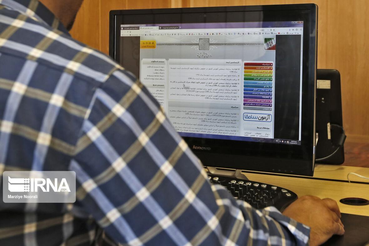 خبرنگاران فردا؛ آخرین مهلت ثبت نام پذیرش بدون آزمون دانشگاه ها
