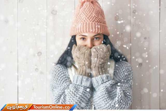 مراقبت از پوست در هوای سرد و خشک با چند نکته مهم