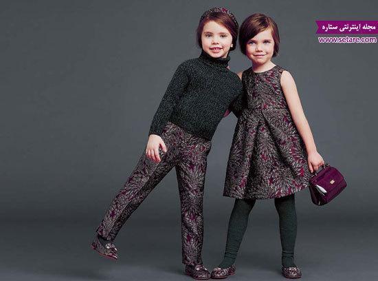 کلکسیون مدل لباس کودک عید 96 (توصیه هایی برای ست کردن لباس کودک)