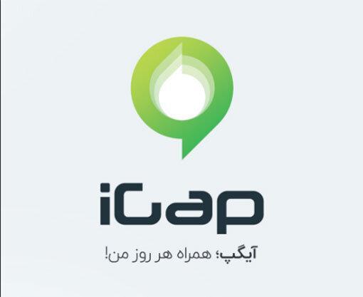 پخش زنده برنامه های صدا و سیما در آیگپ