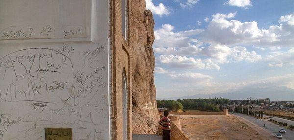 قرار داشتن عمارت تخت دریا قلی بیگ کرمان در بلاتکلیفی