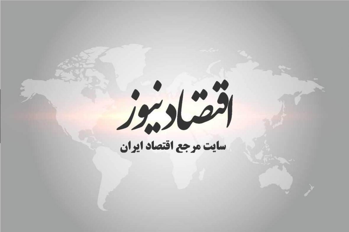 دادگاه عربستان حادثه سقوط جرثقیل را بلای آسمانی دانست