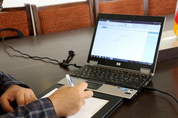 سامانه موجود آموزش آنلاین برای دانشجویان زنجان به صرفه تر است