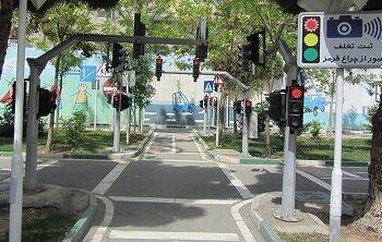 منطقه 2 صاحب پارک ترافیک می گردد
