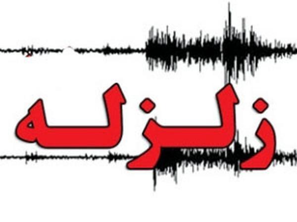 لامرد با زلزله به بزرگی 2.7 ریشتری لرزید
