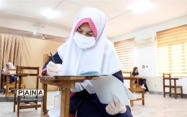 ممنوعیت دریافت وجه برای ارائه کارنامه دانش آموزان