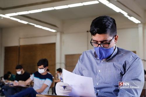 بیست و پنجمین المپیاد علمی دانشجویی منطقه 5 در دانشگاه رازی برگزار می شود