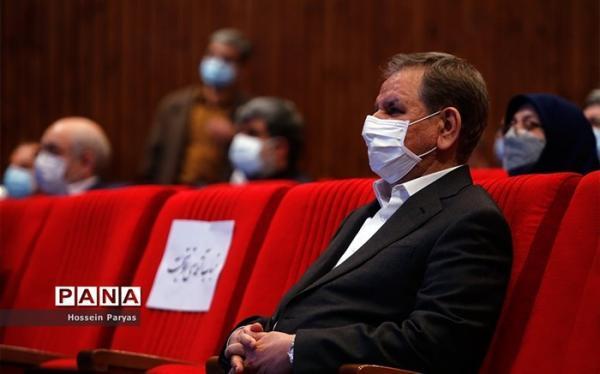معاون اول رییس جمهوری به رییس دانشگاه تهران تسلیت گفت