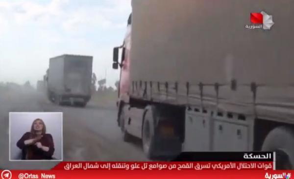 خبرنگاران اشغالگران آمریکایی به سرقت گندم سوریه ادامه می دهند