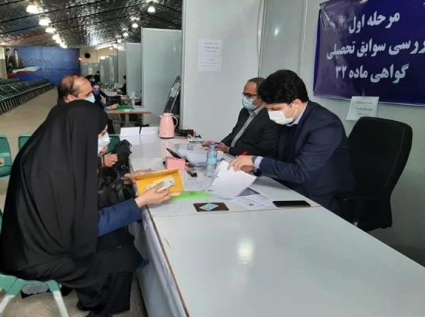 5 هزار و 914 داوطلب در انتخابات شوراهای شهر استان تهران