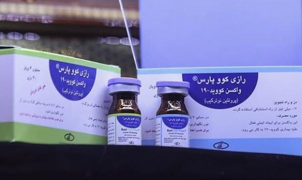 تجویز دوز استنشاقی واکسن رازی کووپارس ، تولید انبوه از شهریور