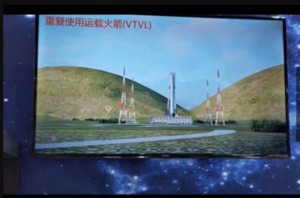 رونمایی از طرح اولیه موشکی شبیه استارشیپ در چین