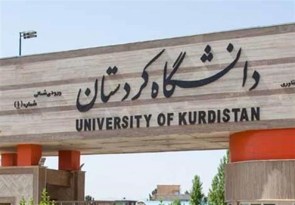 ملاقات رئیس دانشگاه کردستان با مجریان طرح شهید احمدی روشن با اسم فرآوری انگور سیاه